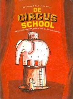 circusschool.png